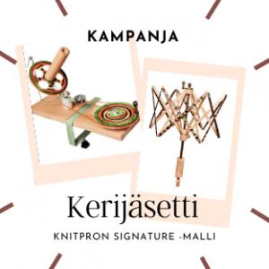 KnitPron Signature kerijälaitesetti
